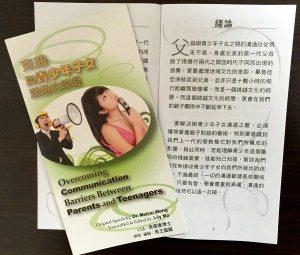 PMB301_booklet-300x255