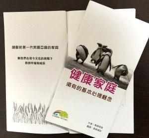 PMB302_booklet_Ch-300x279