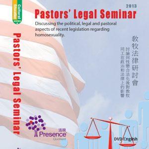 Pastors-Legal-Seminar_correct-size-Web