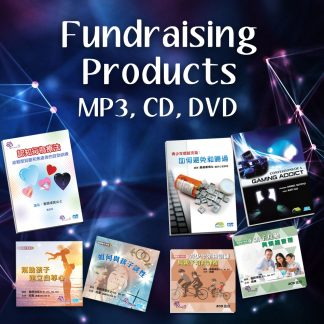 MP3, CD & DVD