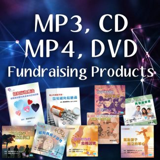 MP3, MP4, CD & DVD