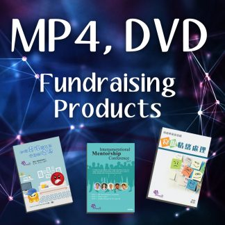 MP4, DVD